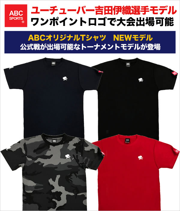 スカルロゴ「GAME」ゲームシャツ Tシャツ セール 送料無料