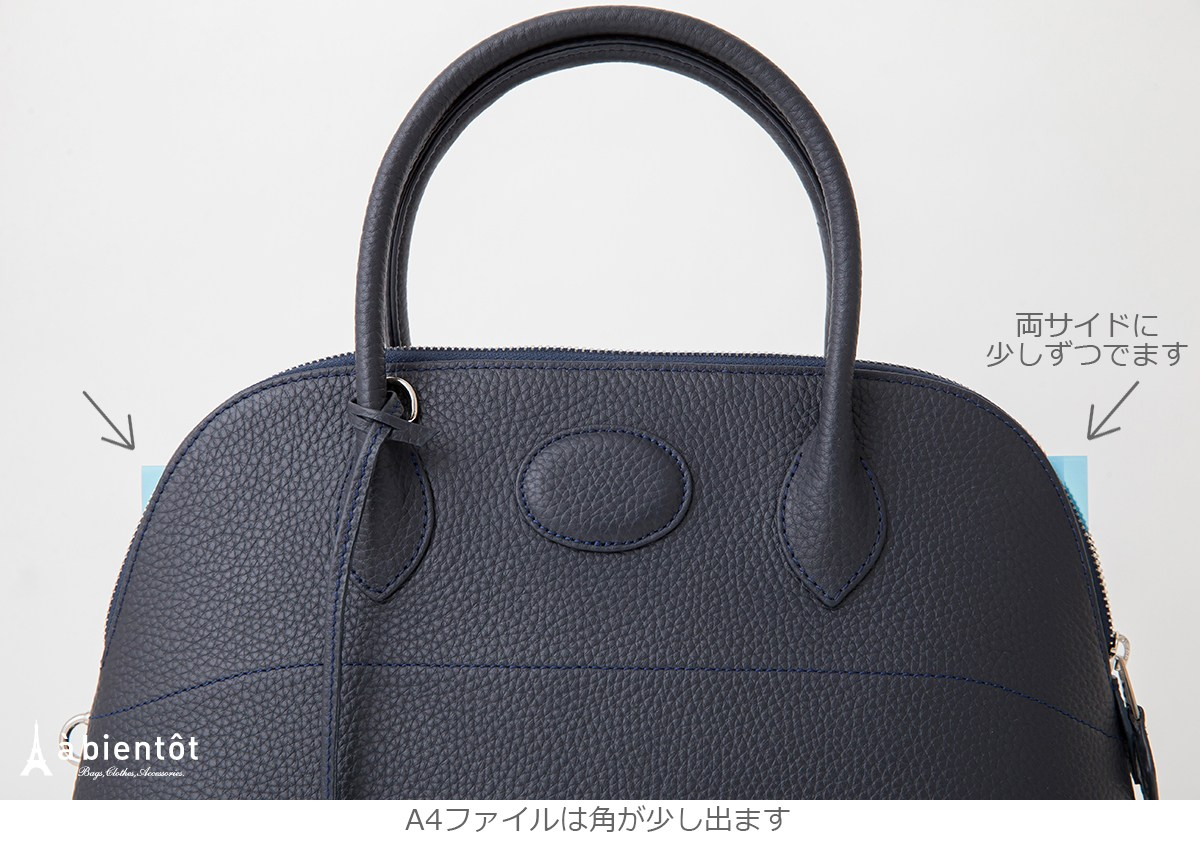 詳細3-ブガッティ型レザーバッグ Lサイズ
