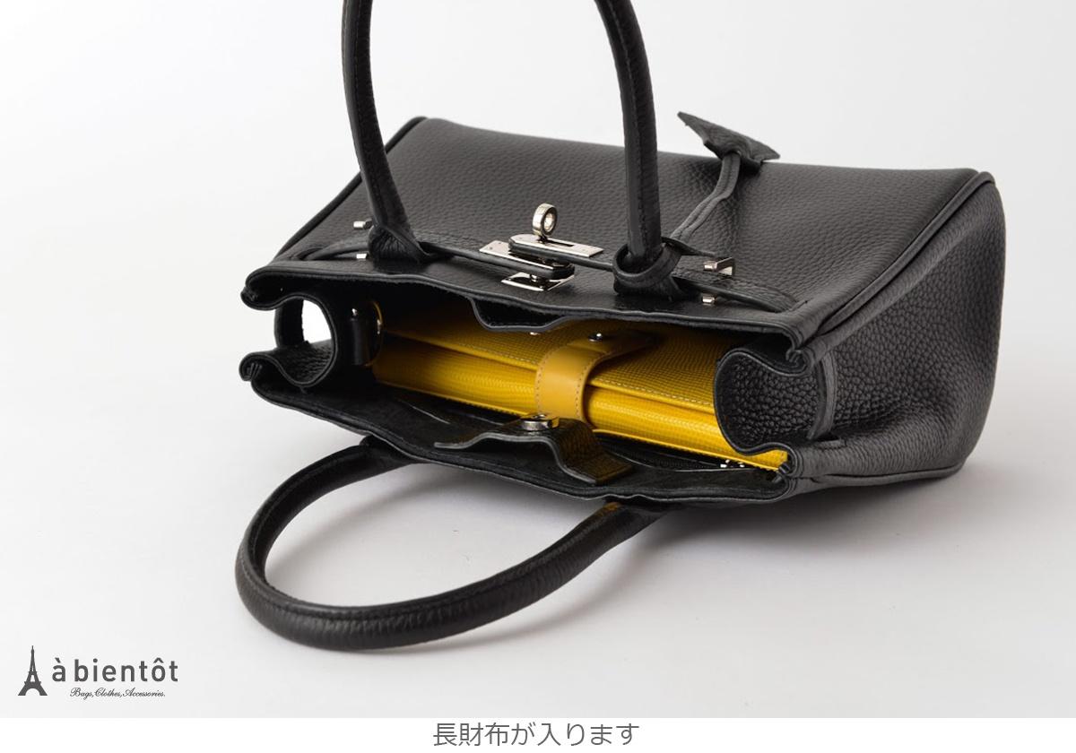 詳細3-クロア型2WAYレザーミニバッグ Sサイズ(25cm) ワイド