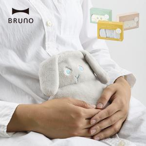 BRUNO セラミックウォーマーおなかピロー