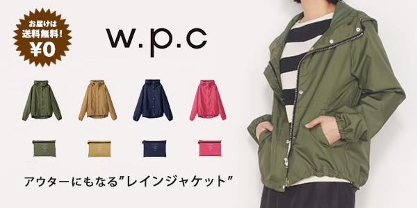 w.p.c レインジャケット