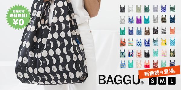 BAGGU エコバッグ