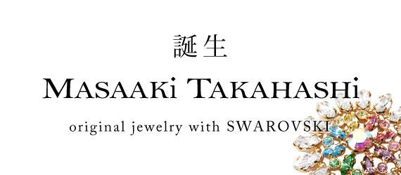 MASAAKiTAKAHASHi誕生:マサアキタカハシ