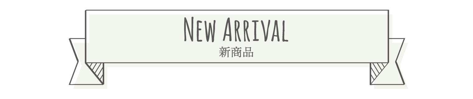 オリジナル名入れフォトフレーム写真立て、メモリアルグッズのお店tocoche(トコシェ)の新商品