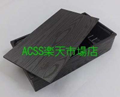アクタ ワン折重(かさね)73×38 フチ・B底・共蓋セット 50組
