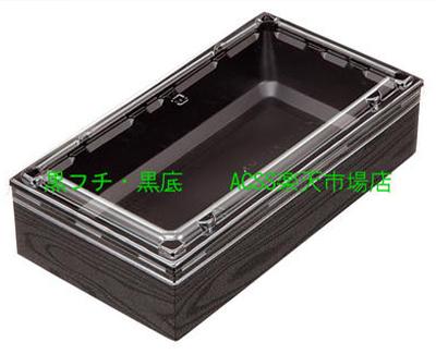 使い捨て弁当箱 アクタ ワン折重(かさね)73×38 フチ・A底・透明蓋セット50組