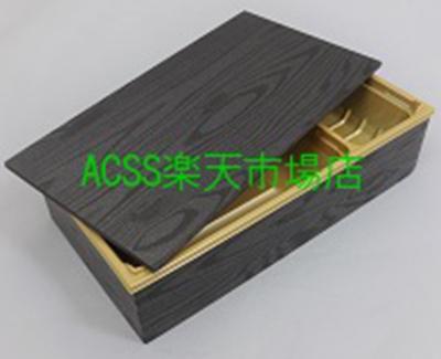 アクタ ワン折重(かさね)73×38 フチ・B金底・共蓋セット 50組