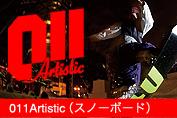 011Artistic