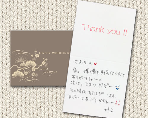 花鳥風月 メッセージカード