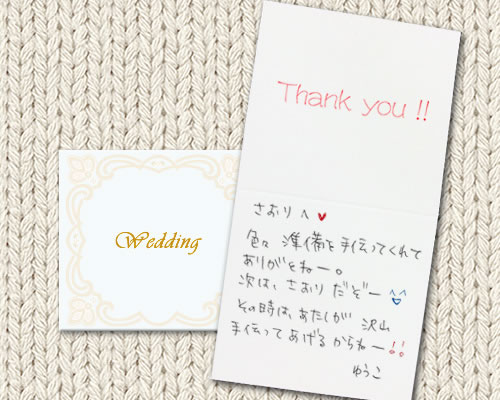 マリエD メッセージカード
