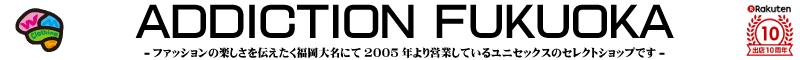 ADDICTION FUKUOKA