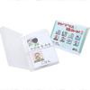 絵カードランキング1商品画像