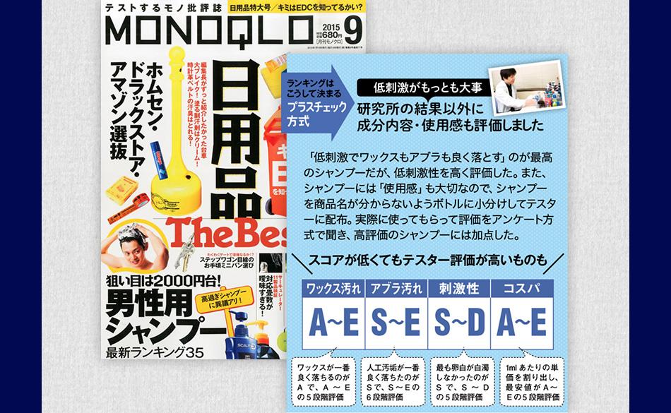 ONOQLOの写真