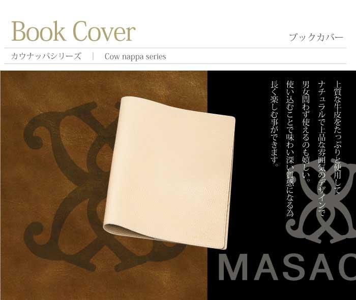 Book Cover Art Size ~ Adoselectshop rakuten global market cow nappa cover a
