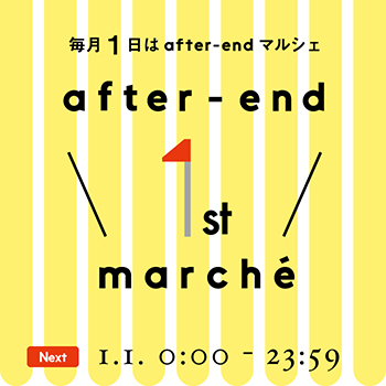 after-end marche