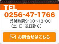 navi_contact.jpg