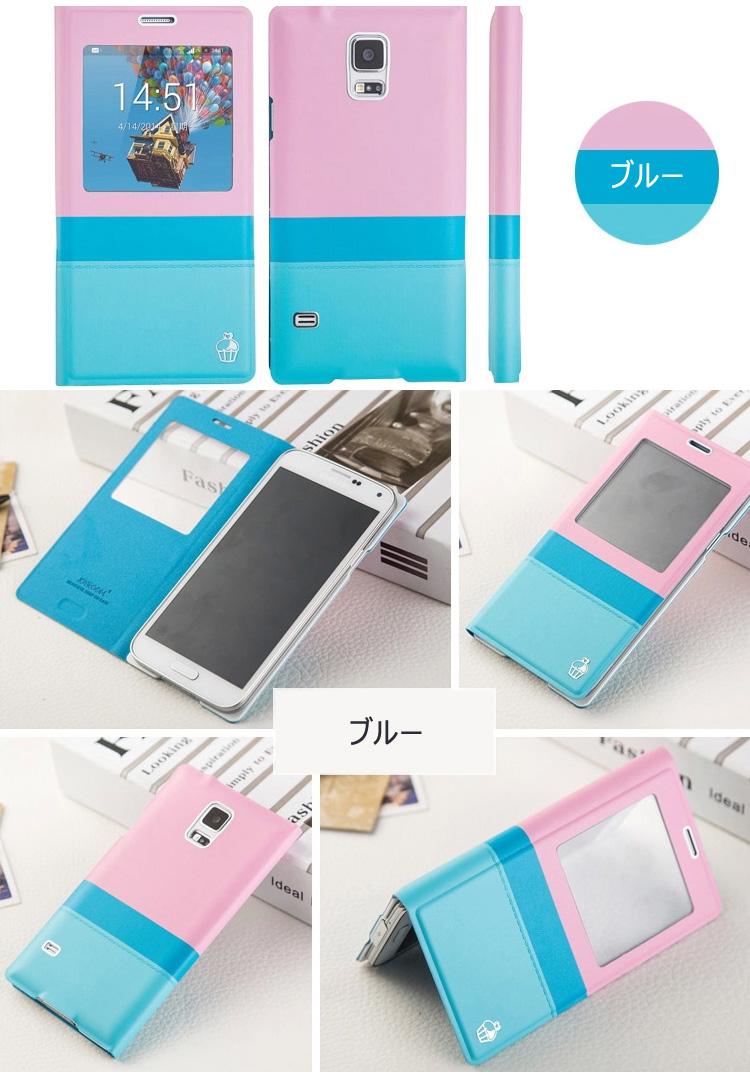 ギャラクシィー s5 スタイリッシュなステッチの携帯電話の保護カバー