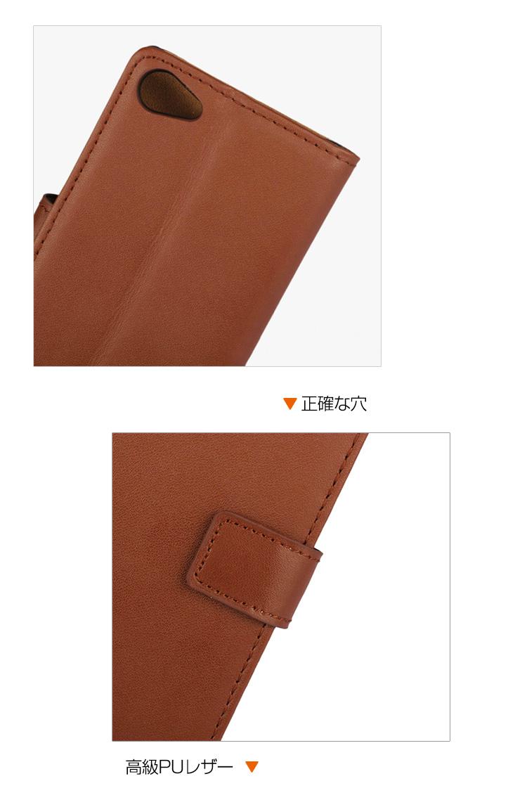 Xperia Z5 Compact 手帳  レザー ケース