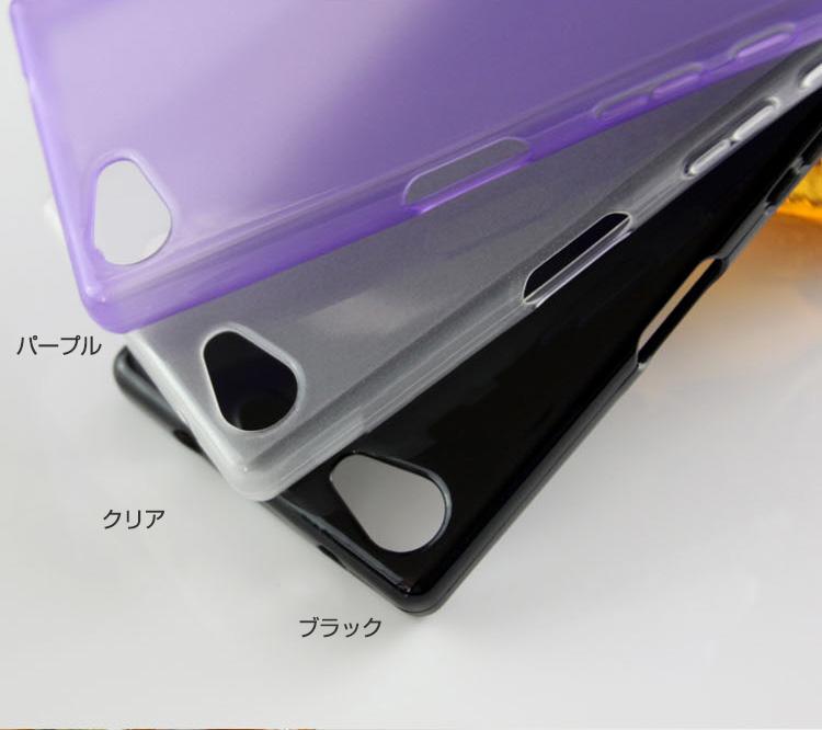 xperia Z5 Compactケース