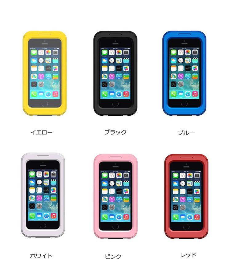 アイフォンSE用のIP68規格相当の防水ケース iPhone SE ケース 防水 防塵 ウォータープルーフ アイフォンse 防水カバー おすすめ  おしゃれ スマホケース