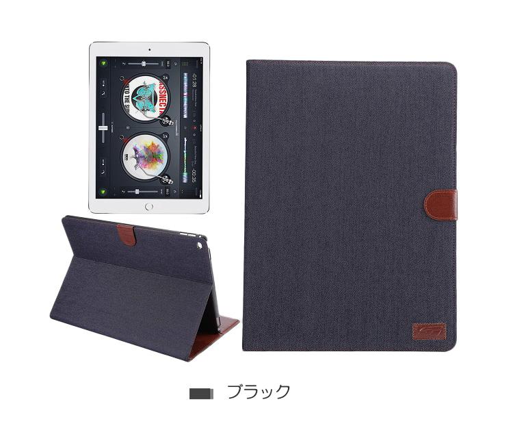 iPad Pro (9.7インチ)手帳型レザーケース