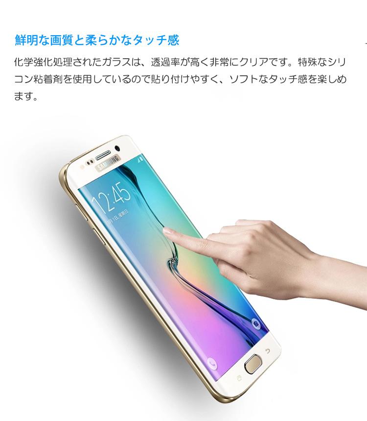 Samsung GALAXY S7/S7edge 総合スレPart23 [無断転載禁止]©2ch.netYouTube動画>13本 ->画像>73枚