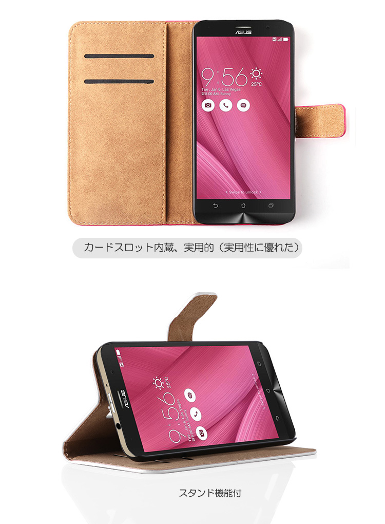 ZenFone GO手帳型 ケース