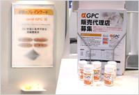 アルファGPCが食品開発展2012で展示されました。