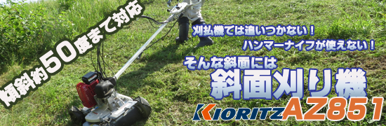 共立【KIORITZ】