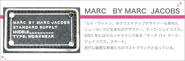 MARC JACOBS マ−クジェイコブス