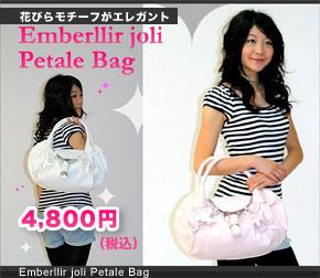 Emberllir joli Petale Bag