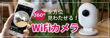 AHD200万画素 赤外線カメラ+録画機 防犯カメラセット