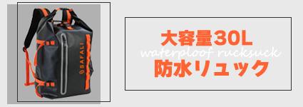 X850 ワイヤレス・人感センサーチャイム