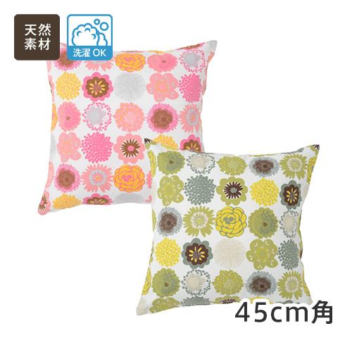 丸みを帯びたキュートな花柄 綿100%クッションカバー「ポップドロップス」(幅45cm×丈45cm)