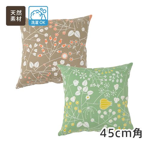 優しいタッチで描かれた素朴な植物柄 綿100%クッションカバー「カシュカシュ」(幅45cm×丈45cm)