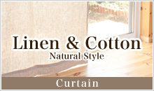 Linen & Cotton Natural Style Curtain