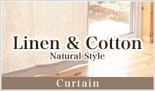 Linen & Cotton Natural Style Curtain