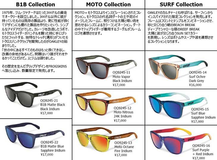 bde1a03f3a9 Aila  Cross gifts on OAKLEY FROGSKINS Oakley Sunglasses frog skin ...