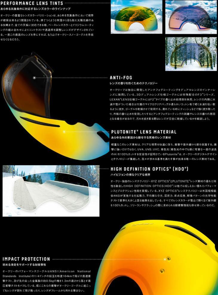 Aila Oakley Oakley Goggle Goggles Flight Deck Xm