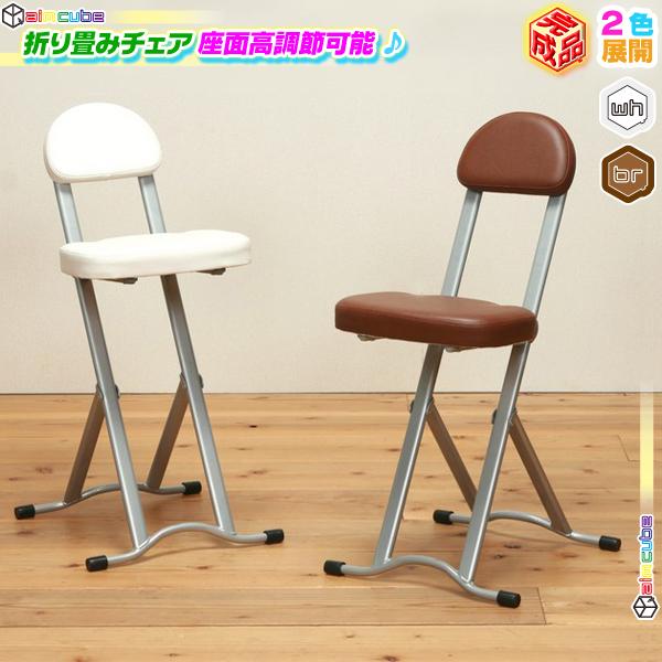 キッチンチェア 台所いす 椅子