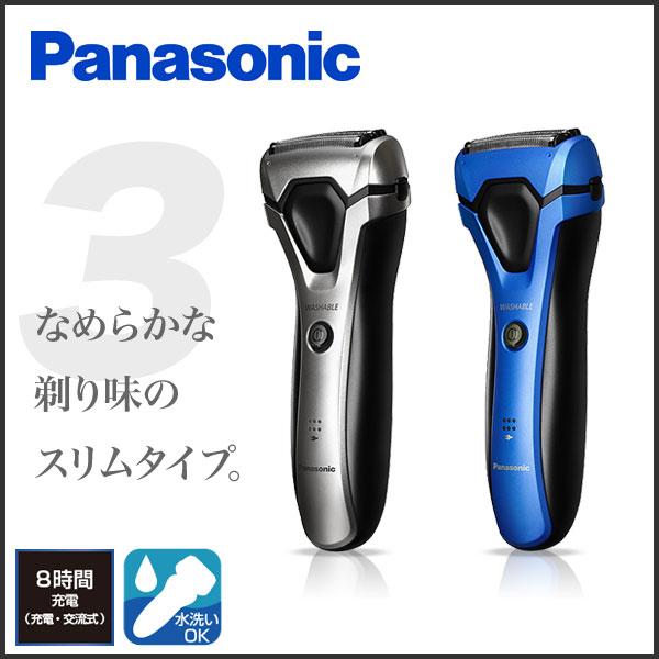 髭剃り 電気シェーバー Panasonic ES-RL32 3枚刃 シェーバー 水洗いOK シェーバー ひげそり