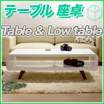 テーブル 作業台