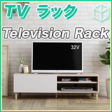 TV ラック テレビ台 収納 - aimcube画像