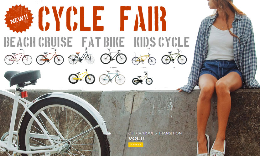CYCLE FAIR