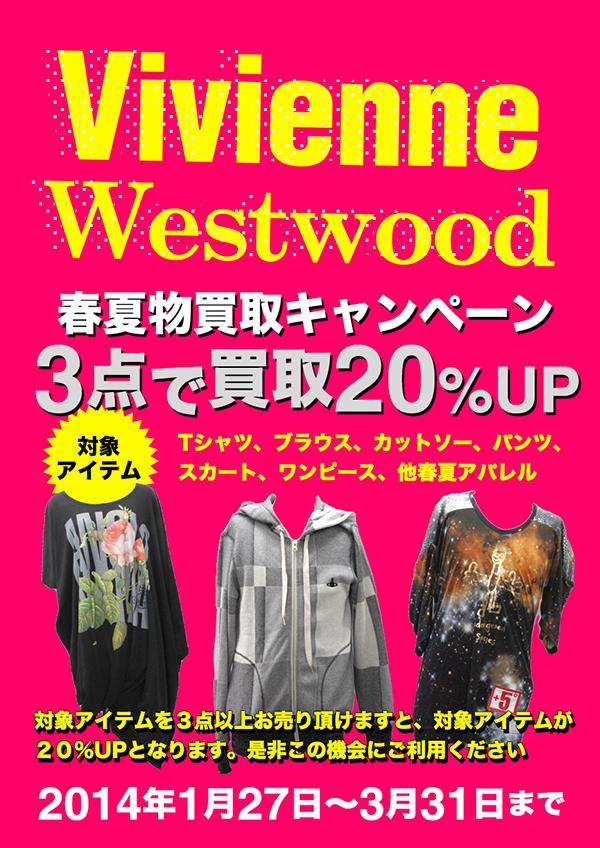 http://www.rakuten.ne.jp/gold/ainahaina/kaitori/img/pickup/140124.jpg