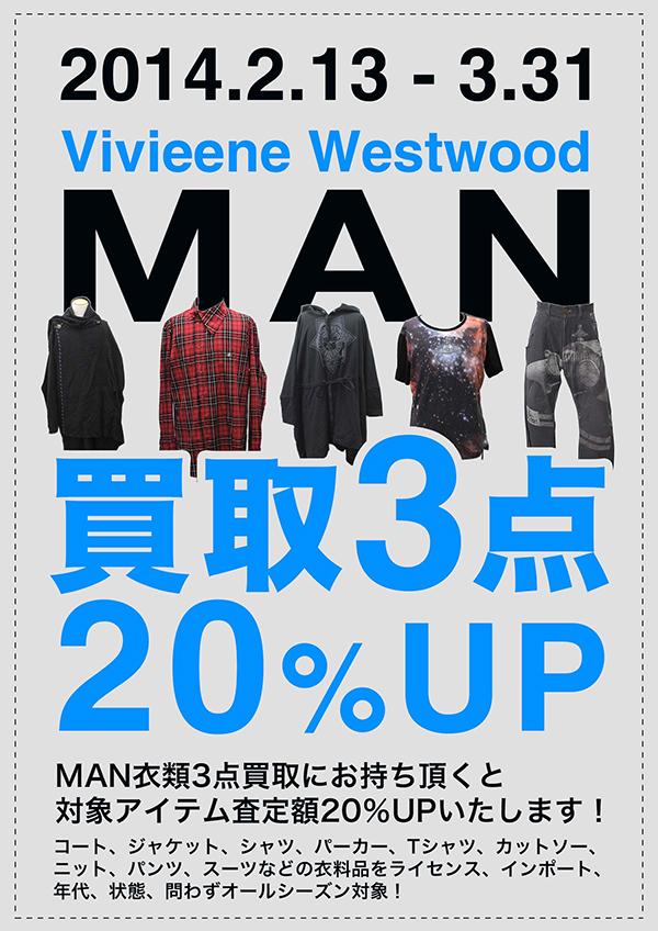 http://www.rakuten.ne.jp/gold/ainahaina/kaitori/img/pickup/140210.jpg