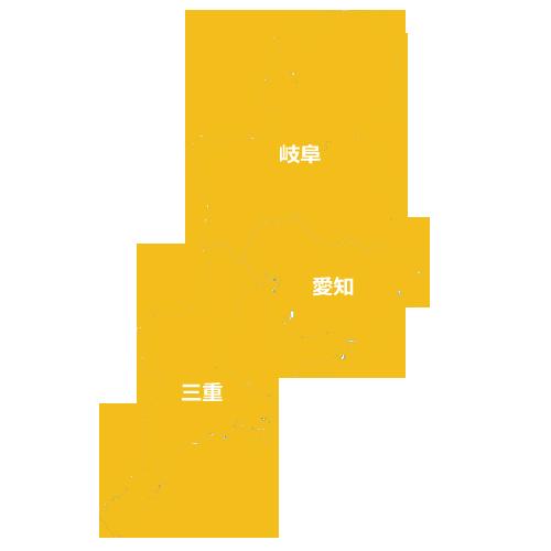 東海サービスエリア