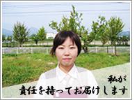 会津厳選マーケット店長 唐澤