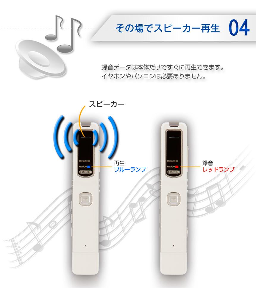 スマホ通話レコーダー StickPhone 8G