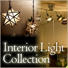 Interior Light Collection